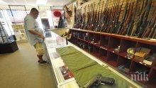 Канада забранява автоматичните оръжия