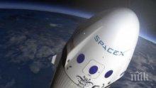 """""""Спейс екс"""" изпраща двама астронавти към МКС в края на май"""