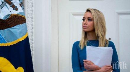 Новата говорителка на Белия дом: Винаги ще казвам истината