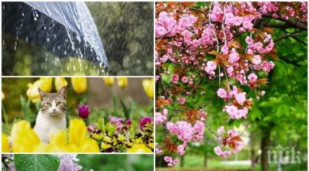 майски капризи месецът започва летни температури дъжд гръмотевици развалят слънчевото време карта