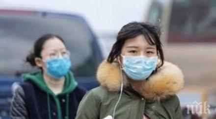 южна корея япония разхлабват ограничителните мерки заради заразата коронавирус