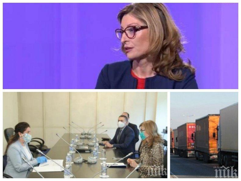 МЕРКИТЕ: Екатерина Захариева проговори за щаба и ще падне ли извънредното положение след 13 май