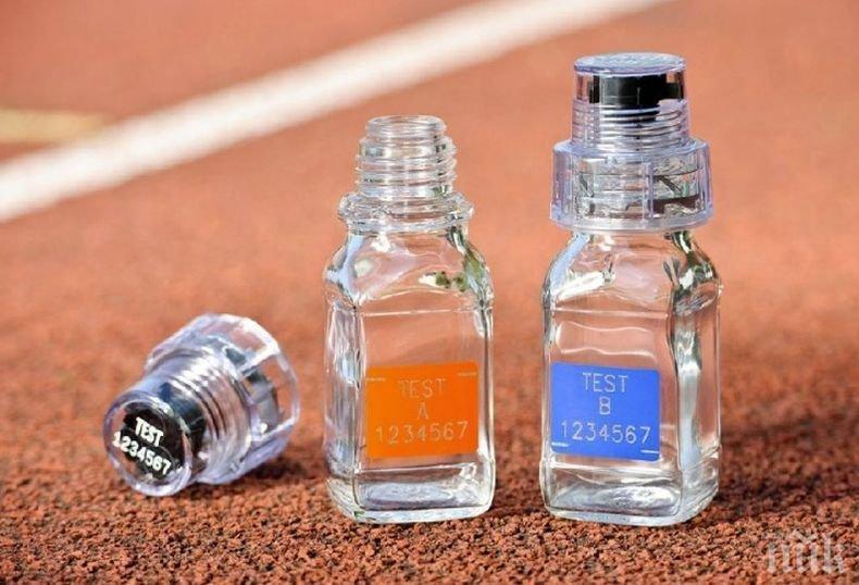 Пореден случай с допингиран кенийски атлет