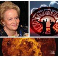 САМО В ПИК: Какво ни чака в любовта? Топ астроложката Алена разкрива вещанията на звездите за май