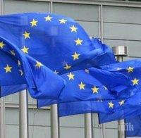 еврокомисията бие тревога безработицата българия скочи снимки