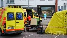 ДОБРА НОВИНА: За първи път няма заразен с коронавируса в Латвия