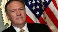 """Държавният секретар на САЩ: Вашингтон е притеснен от """"враждебното влияние"""" на Китай и Русия"""