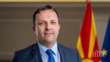 Оливер Спасовски: Република Северна Македония е готова да преговаря по новата методология