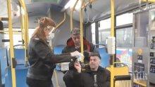 Полицаи тръгват на проверки за маски в градския транспорт