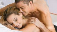 ЛЮБОПИТНО: Интересни факти, свързани със секса при различните зодии