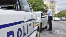 Румънски съд обяви глобите, наложени в извънредно положение в страната, за незаконни