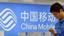 Над 50 млн. китайци вече ползват 5G