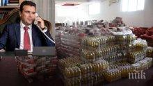 Зоран Заев с щедри дарения - раздаде над 6 хил. пакета храни и защитни средства за 100 хил. евро