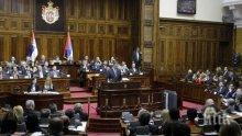 Парламентът на Сърбия отмени режима на извънредно положение в страната заради коронавируса