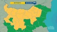 ВНИМАНИЕ: Код жълто за силен вятър в по-голямата част от страната