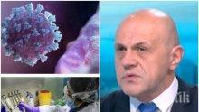 ЕКСКЛУЗИВНО: Томислав Дончев посочи три сценария за развитието на коронавируса - ето кога точно падат КПП-тата