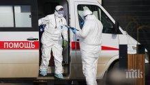 Москва удължи режима на изолация срещу коронавируса до 31 май