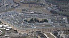 От Пентагона признаха за 132 цивилни жертви при бойни операции на САЩ по света през 2019 г.