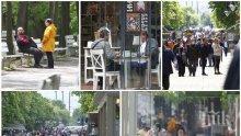 ФОТОРЕПОРТАЖ НА ПИК: Софиянци отново полудяха - напълниха парковете и заведенията, разхождат се на тълпи и не спазват забраните (СНИМКИ)