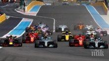 БЕЗКОНТАКТНО: Връщат Формула 1 в Австрия на 5 юли