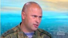 Командирът на специалните сили у нас: Нека повече хора да се запишат в армията, чака ги як екшън и даже ще им плащаме за него