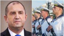 САМО В ПИК: Румен Радев с гаф на празника - обиди военноморските сили