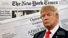 """Журналисти от """"Ню Йорк Таймс"""" получиха """"Пулицър"""" за критични статии за Русия"""