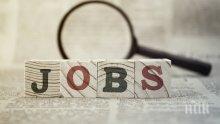Огромен скок на безработицата в Словения