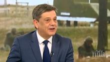 Ген. Константин Попов: Приоритетите за Българската армия трябва да са три - грижа за личния състав, модернизация и интеграция