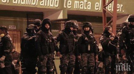 71 полицейски служители в Боливия заразени с коронавируса