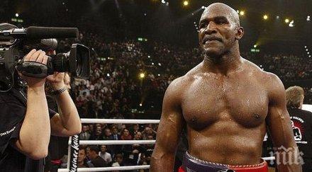 ивендър холифийлд завръща ринга благотворителни мачове