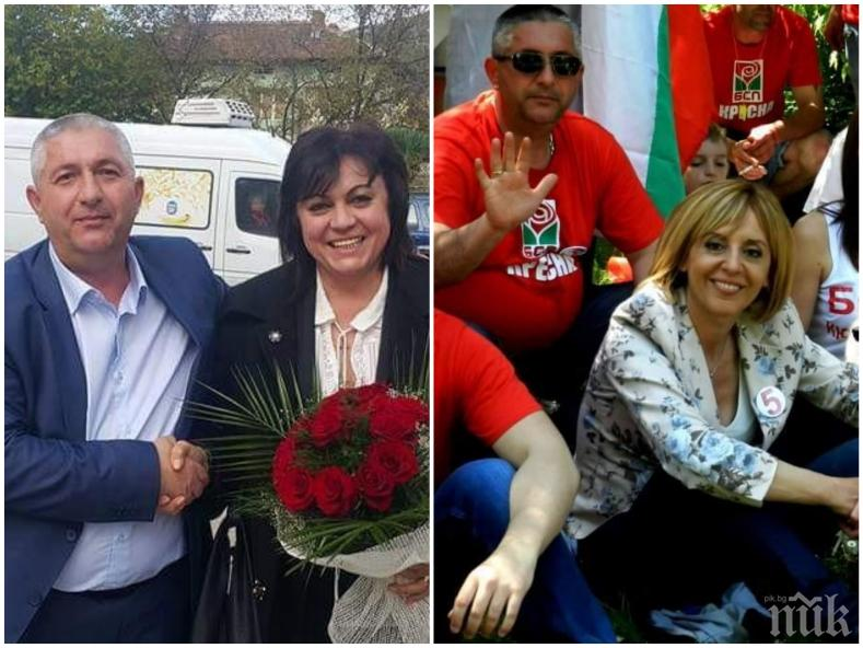 САМО В ПИК TV: Скандалният кмет на Кресна запивал и с Корнелия Нинова - червеният купонджия, който пее чалга в пълна кръчма насред карантината, близък и с Мая Манолова (СНИМКИ/ВИДЕО)