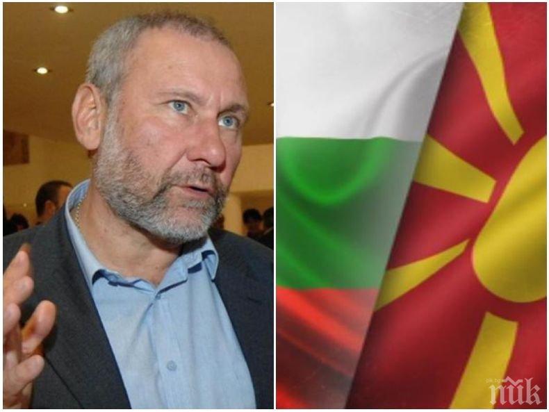 Проф. Николай Овчаров: Опозицията в Северна Македония с още по-твърда позиция срещу България