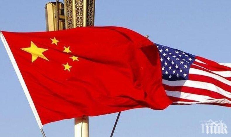 Търговията между Китай и САЩ се е свила с над 15%