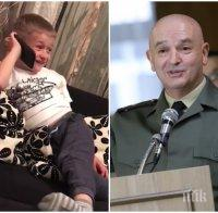 """""""Ало, генерал Мутафчийски"""": 6-годишният Мартин всеки ден"""