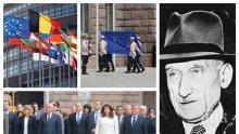 ИЗВЪНРЕДНО В ПИК TV! Румен Радев и Илияна Йотова издигат знамето на Европейския съюз пред президентството по случай Деня на Европа и 70-годишнината от създаването на общността (ОБНОВЕНА)