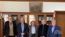 Гл. прокурор Иван Гешев на среща с доайените на българската академична общност