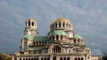 СВЕТЛА ГОДИШНИНА: 67 години от възстановяването на Българската Патриаршия! Честваме и велик апостол, проповядвал неуморно християнството