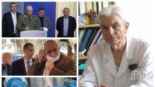 Акад. Петрунов: Не може лекарите да броят труповете, имунитет срещу COVID-19 ще се изгражда постепенно