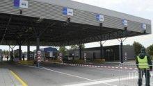 Пандемия: Границите на ЕС остават затворени до средата на юни