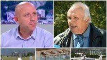 ЖЕСТОК УДАР ПО МИЛИОНЕРА-ПИЛОТ: Отнемат разрешителното на Ивайло Пенчев