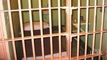 Задържан за наркотици почина в благоевградското следствие