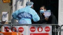 Броят на заразените с коронавируса по света вече е над 4,25 млн. души