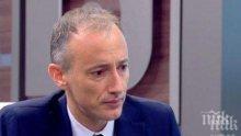 Министър Вълчев обясни как ще приключи учебната години