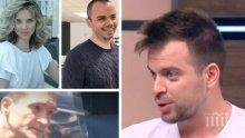Братът на Лилана проговори за Васил Божков и разкри за какво е получил европари