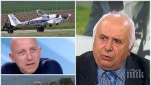 СЛЕД ИНЦИДЕНТА: Авиоексперт се усъмни в загубата на тренинг на Ивайло Пенчев. Пилотът-любител подценил ключов фактор