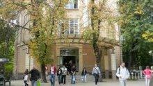 Студентите от Пловдивския университет ще завършват дистанционно с онлайн изпити