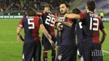 Футболисти от елитен италиански тим се отказаха от заплатите си за април