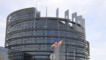 В сградата на Европарламента в Страсбург отваря врати център за тестване за коронавирус