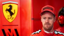 Много важна новина във Формула 1
